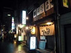 金沢の居酒屋「いたる 柿木茶屋」