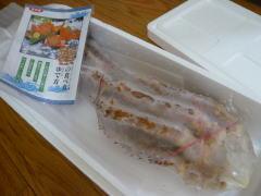 オホーツク新世紀「網走蟹画廊」のいばらがに足